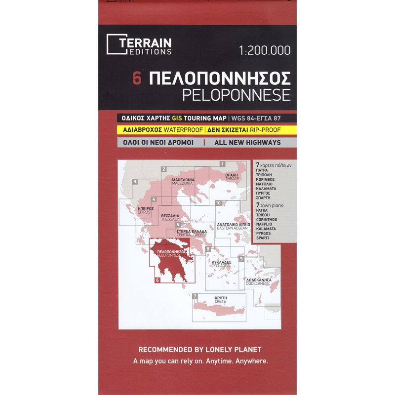 Peloponnes Karte Regionen.Peloponnes 1 200 000